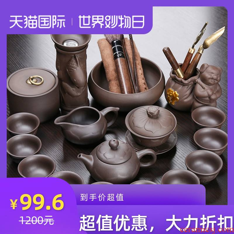 Jing yu undressed ore it home office of a complete set of kung fu tea set tureen tea caddy fixings tea accessories