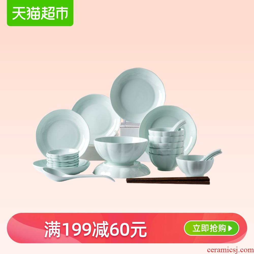 Ijarl m letters jia Nordic ceramic dishes and tableware suit dish spoons petals design household gifts 32 shui yun