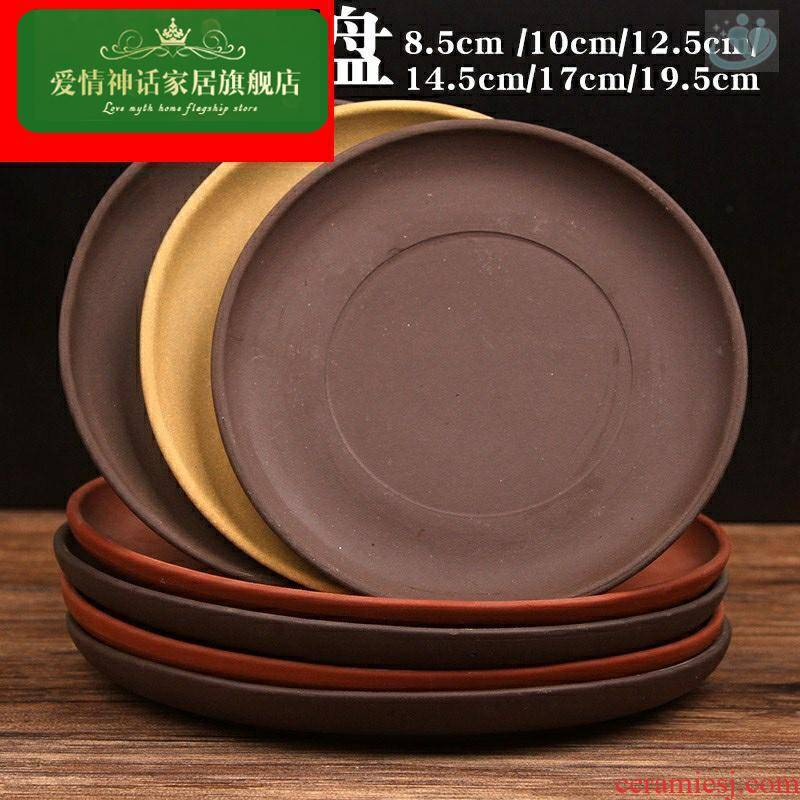 Meaty plant green plant pot tray was violet arenaceous tray meet water disc pad plate tap ceramic chassis circular tray