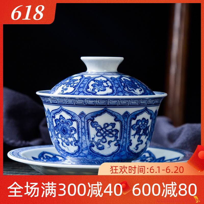 Folk artists heavy hand draw a figure in only three tureen jingdezhen blue and white porcelain is high - end ceramic tea to tea cups