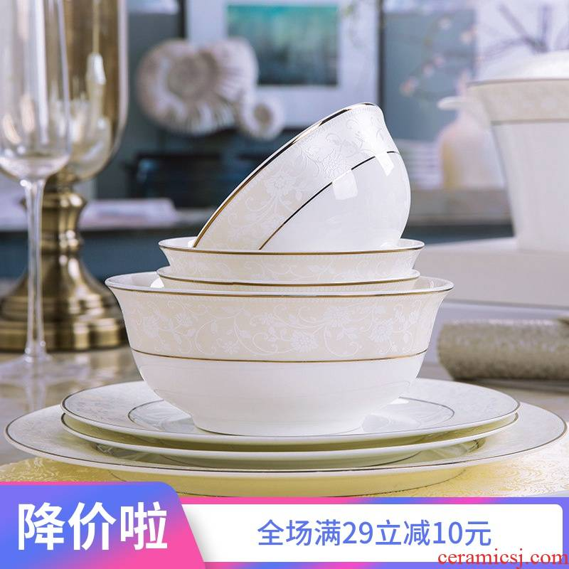 Ipads China tableware set free combination flowers you rhyme DIY collocation rainbow such as bowl spoon/use/microwave/dishes