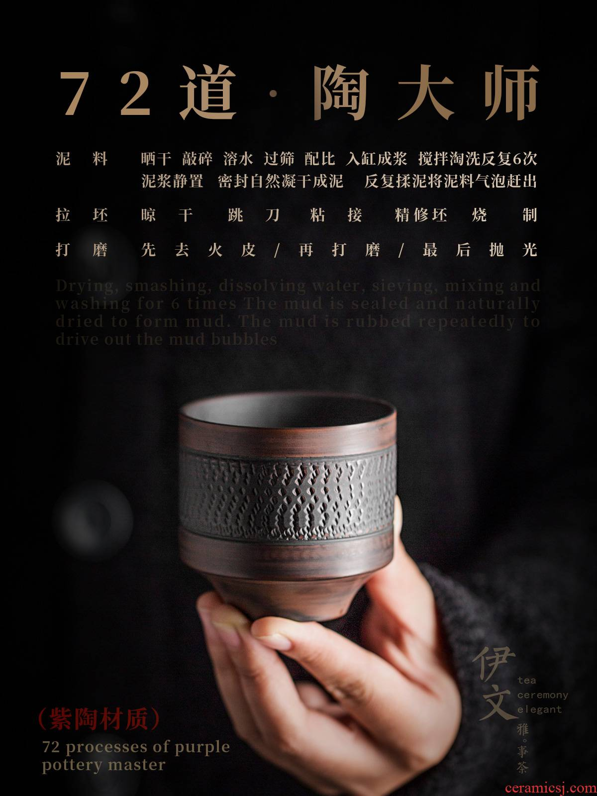 Evan ceramic Japanese sample tea cup home master cup personal cup kung fu tea set single cup of hand made tea cups
