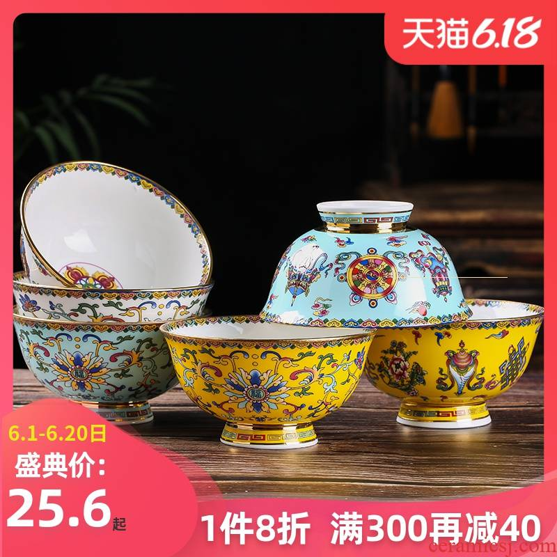 Jingdezhen ceramic tableware dishes suit household paint edge by hand a single high hot food bowl bowl longevity bowl
