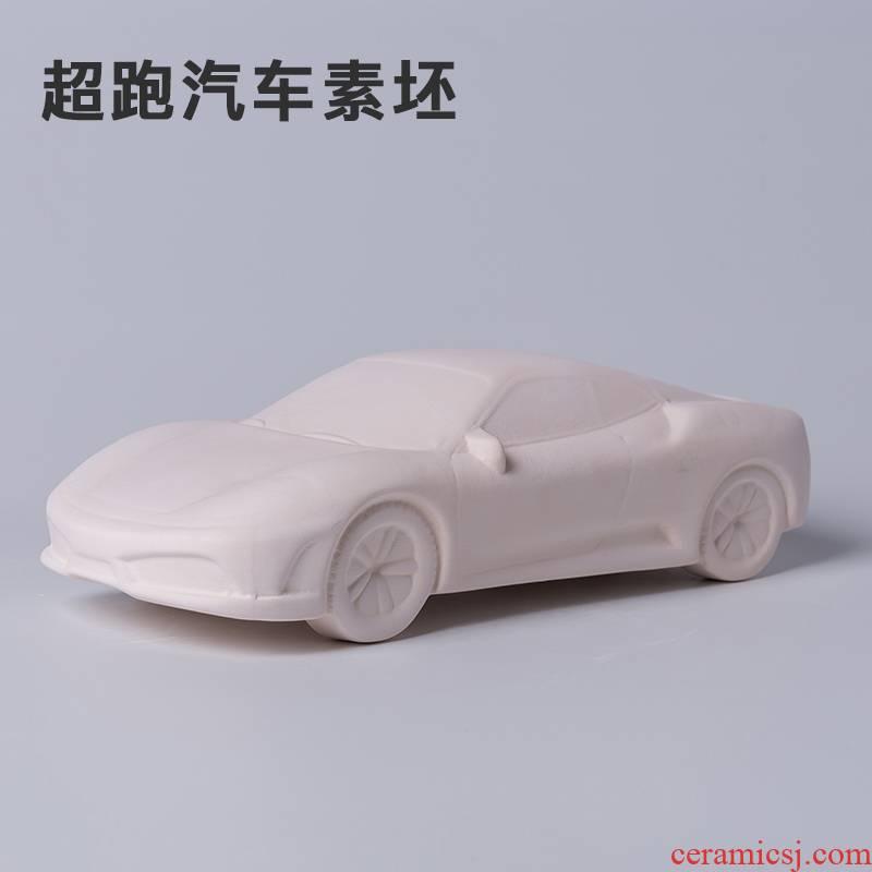 Grey (Q version of the car pottery bar ceramic DIY hot plain Grey coloured drawing or pattern