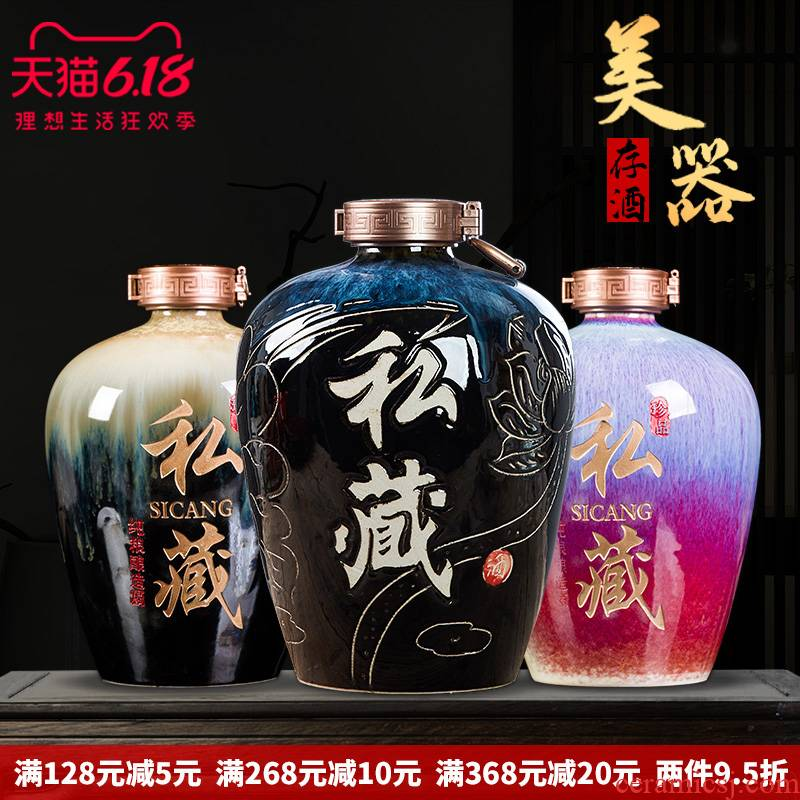 Jingdezhen ceramic bottle 5 jins of household deposit liquor altar blank sealed up possession of thick wine