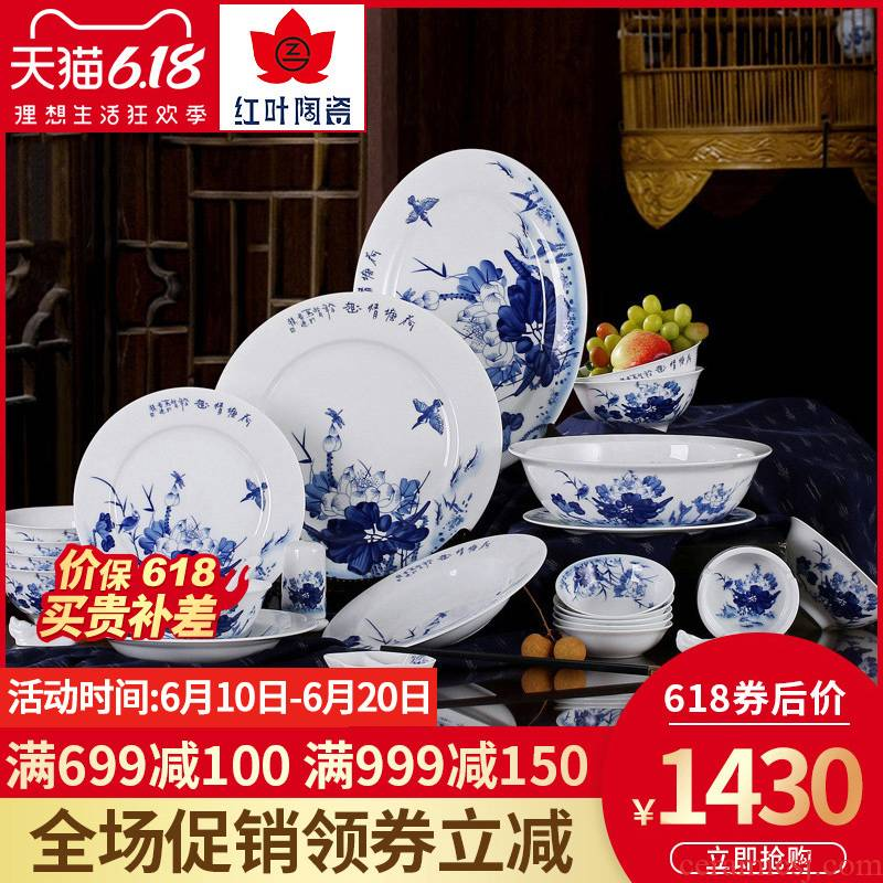 56 the head red ceramic tableware suit creative always suit of jingdezhen ceramics bowl of daily household gifts