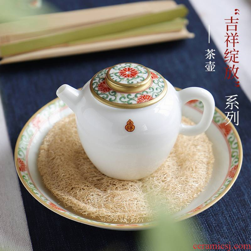 The Escape this hall hand - made famille rose porcelain teapot jingdezhen porcelain lazy kung fu tea set little teapot household single pot