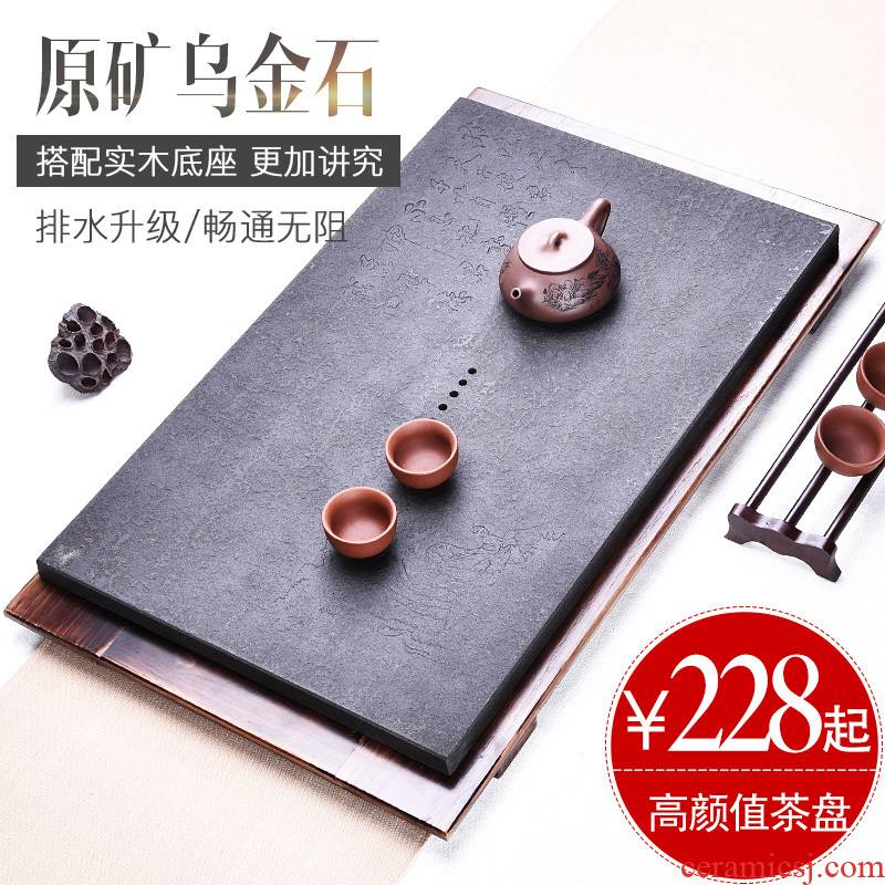 HaoFeng blocks sharply stone tea tray was suit kung fu tea set household sea tea saucer drainage contracted saucer dish
