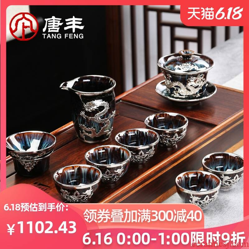 Tang Feng an inset jades only three set of tureen gift boxes with variable kung fu tea, a visitor to office 200043