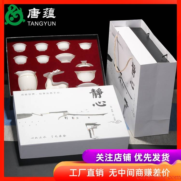 Gift boxes suet jade tea set home sitting room of a complete set of dehua white porcelain jingdezhen Chinese teapot office
