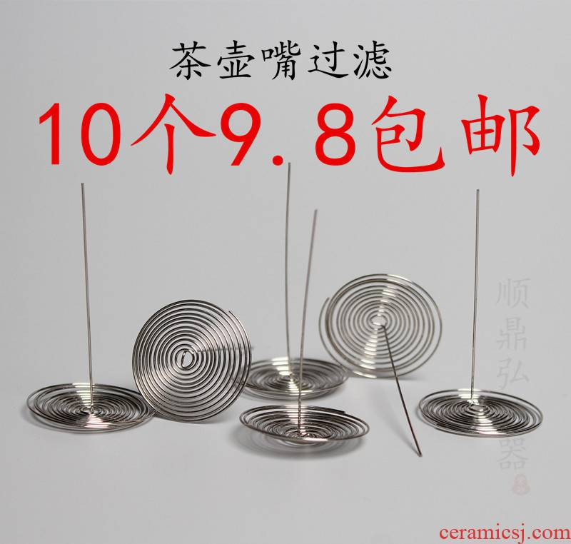) in hot male cup mesh stainless steel filter filter good tea pot spring filter pot wire ring network