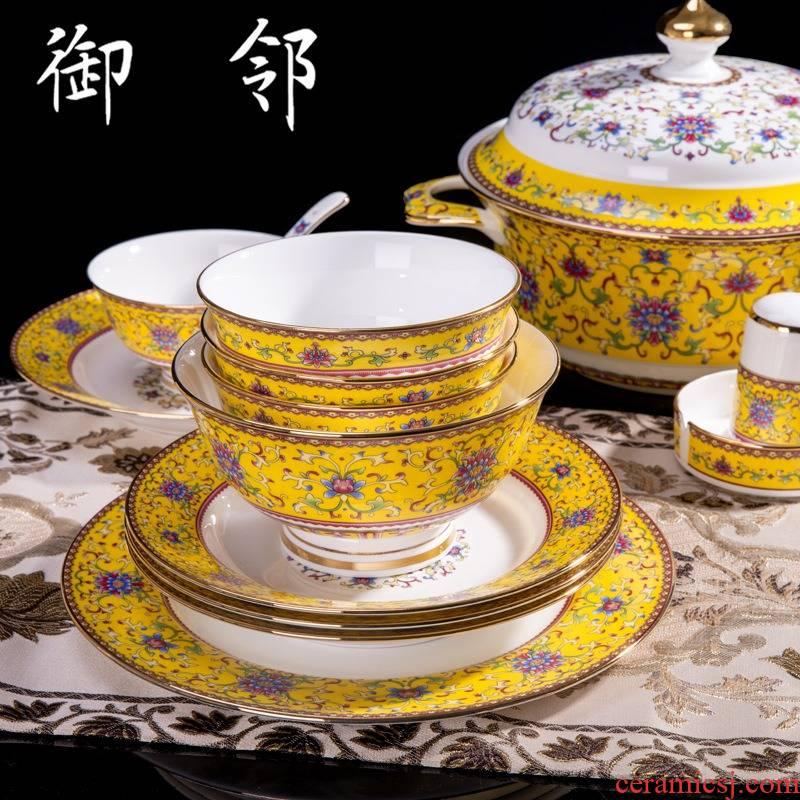 Tableware suit of jingdezhen ceramic Tableware 60 head yellow emperor European key-2 luxury dinner dishes suit custom