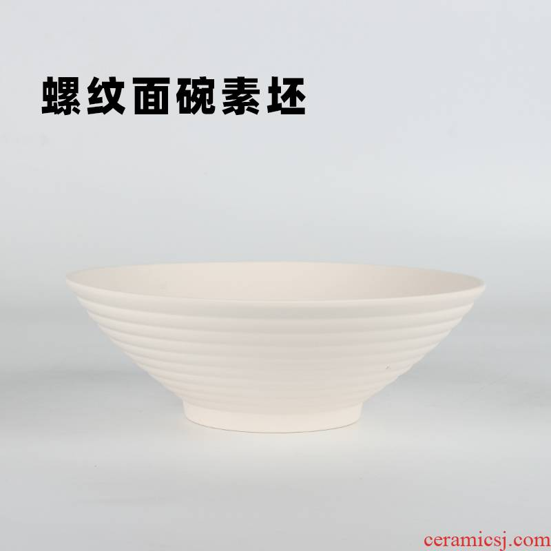The New element characterize rainbow such use pottery DIY painting tool thread bowl, ceramic porcelain plate semi - finished products