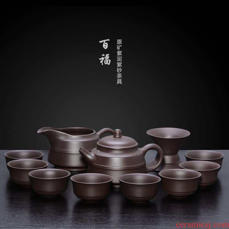 """Hk xin rui purple gifts tea home run of mine ore violet arenaceous """"buford"""" purple clay teapot teacup suit"""