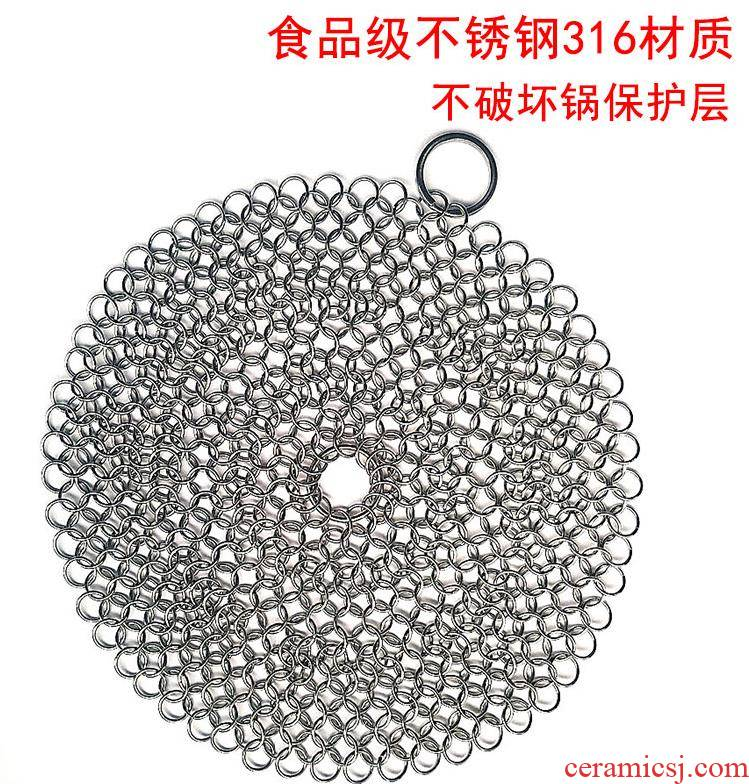 Iron chain net washing ball work tableware wash dish washing daily necessities of the portable 316 stainless steel pot
