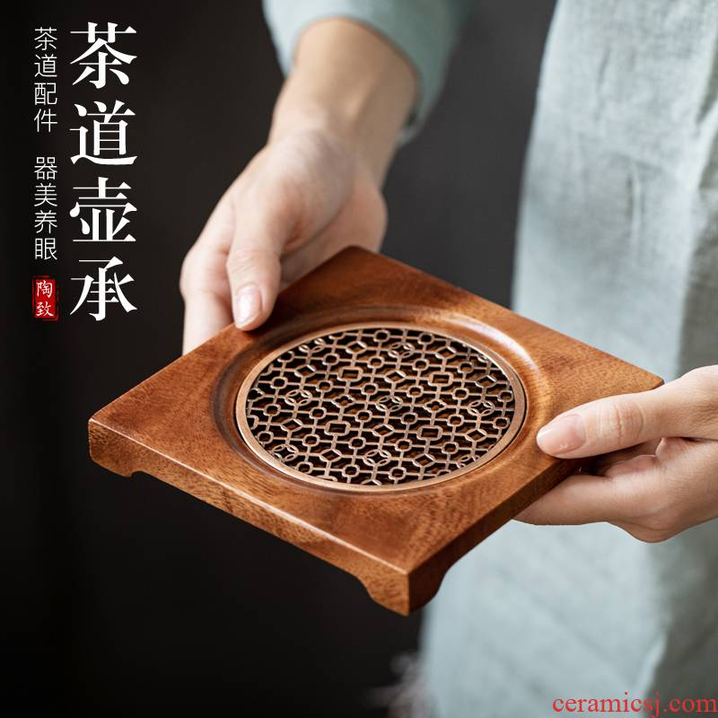 Creative walnut tea pot pad household pot bearing cup mat mat tea kung fu tea accessories zero with a teapot