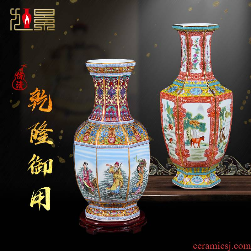 Jingdezhen ceramics vase flower arranging Chinese archaize sitting room qianlong pastel furnishing articles porch rich ancient frame ornaments