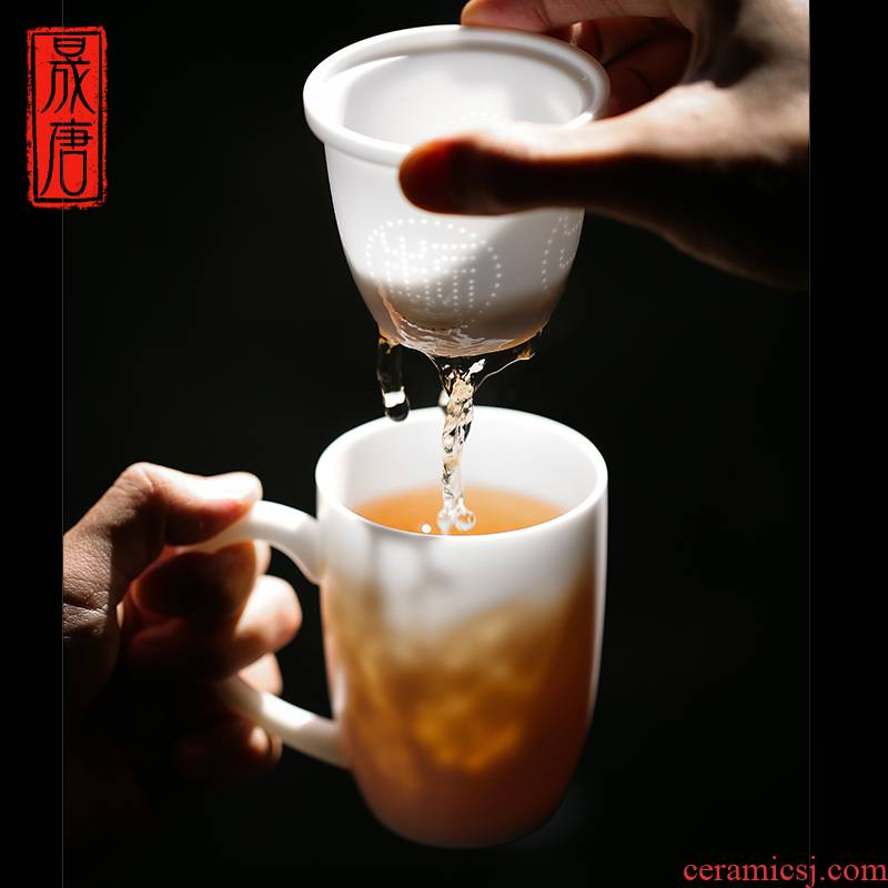 Dehua white porcelain filtering tea cup tea, black tea tieguanyin tea water separation ceramic office cup men and women