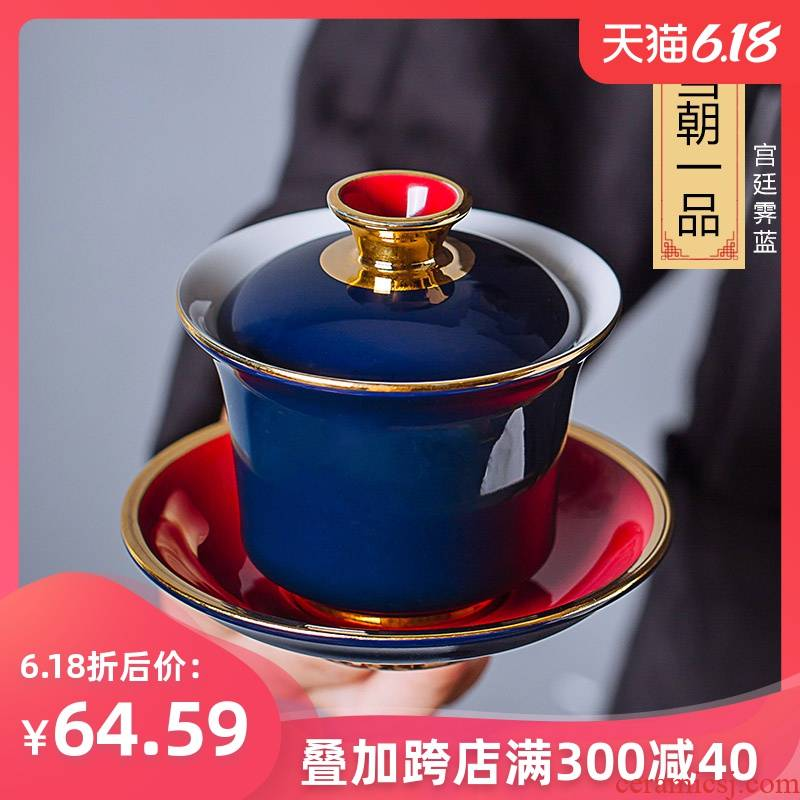Regnant yipin ceramic hitting scene only three tureen Chinese kung fu tea cups interface cup tea bowl to bowl the see colour