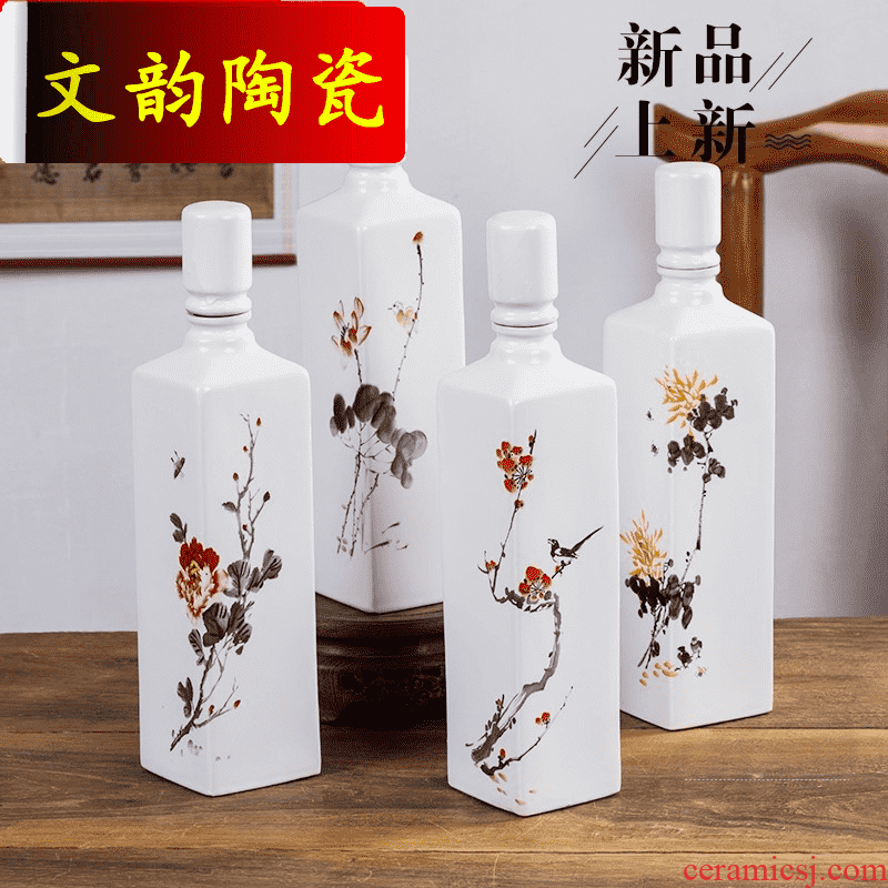 Verse 1 catty jingdezhen ceramic bottle square household decorative furnishing articles creative bottles seal packages
