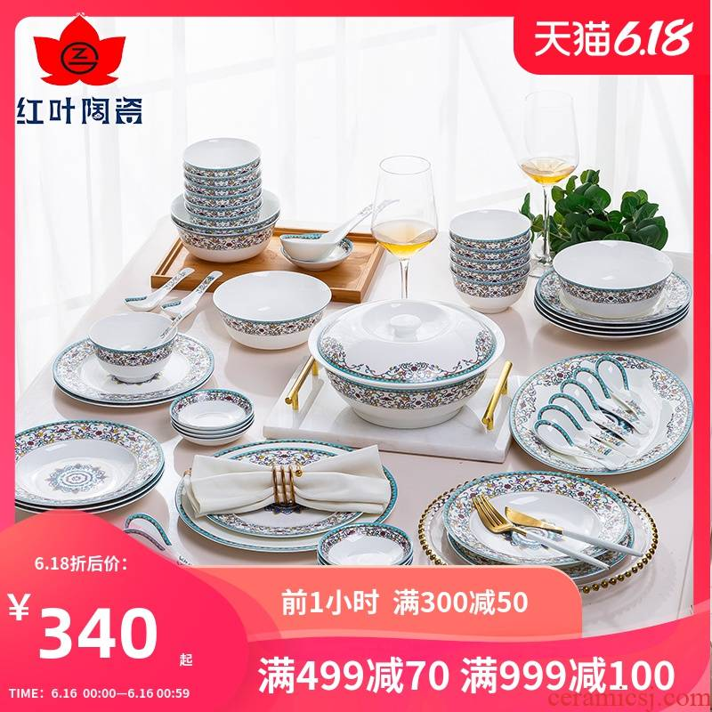 The porcelain red white porcelain tableware dishes suit household Chinese jingdezhen ceramic plate combination housewarming gift box