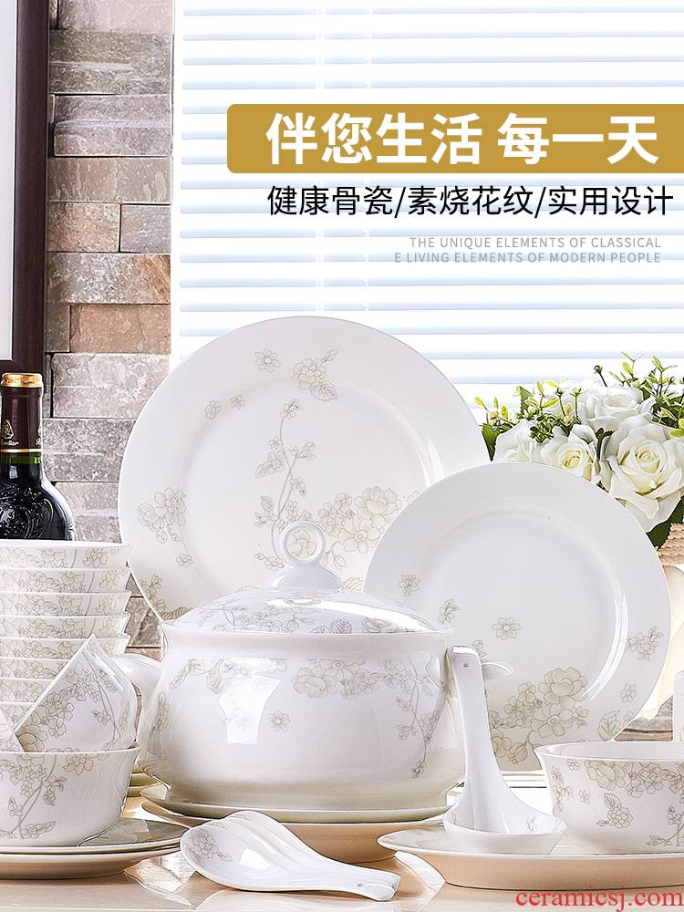 Dishes suit household jingdezhen European - style ceramics tableware chopsticks ipads China dinner set of Chinese bowl plate combination