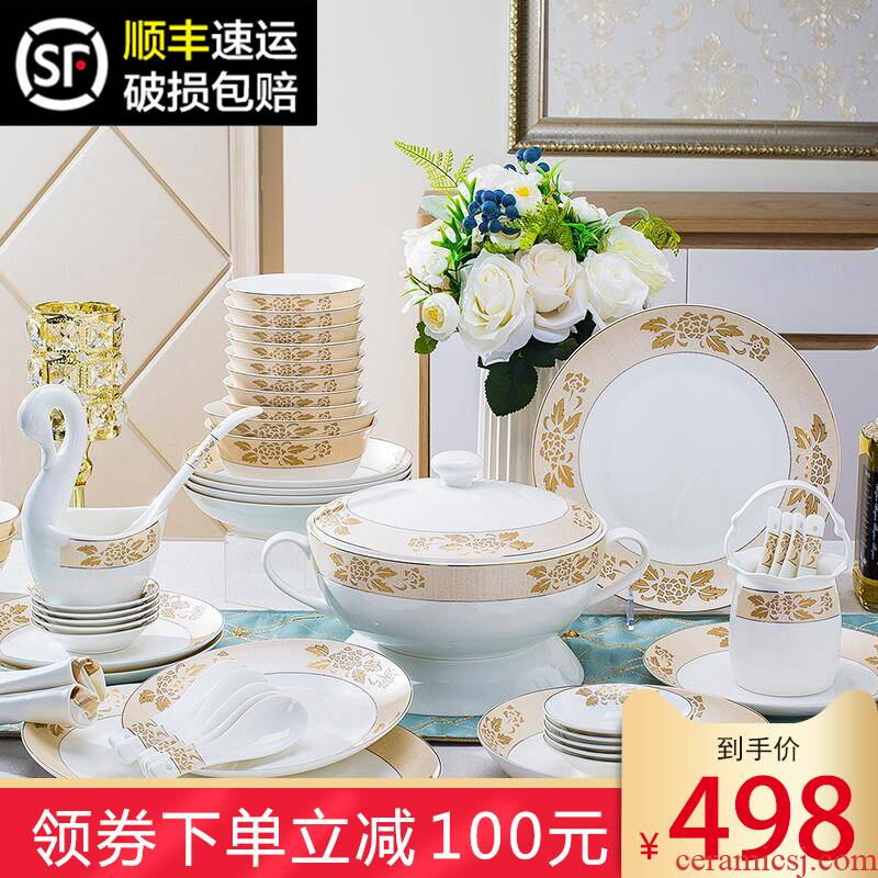 Dishes suit household combined European jingdezhen porcelain tableware Dishes chopsticks contracted ipads ceramic Dishes for dinner