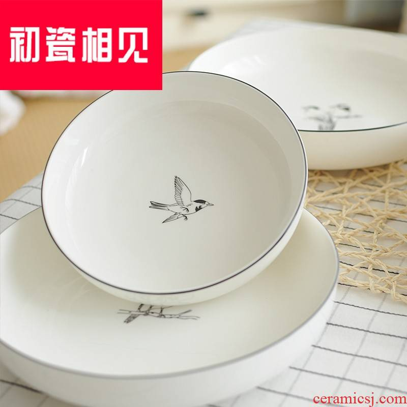 Creative porcelain meet each other at the beginning of the Nordic ceramic tableware dishes cake Japanese household deep dish dish soup plate snack plate