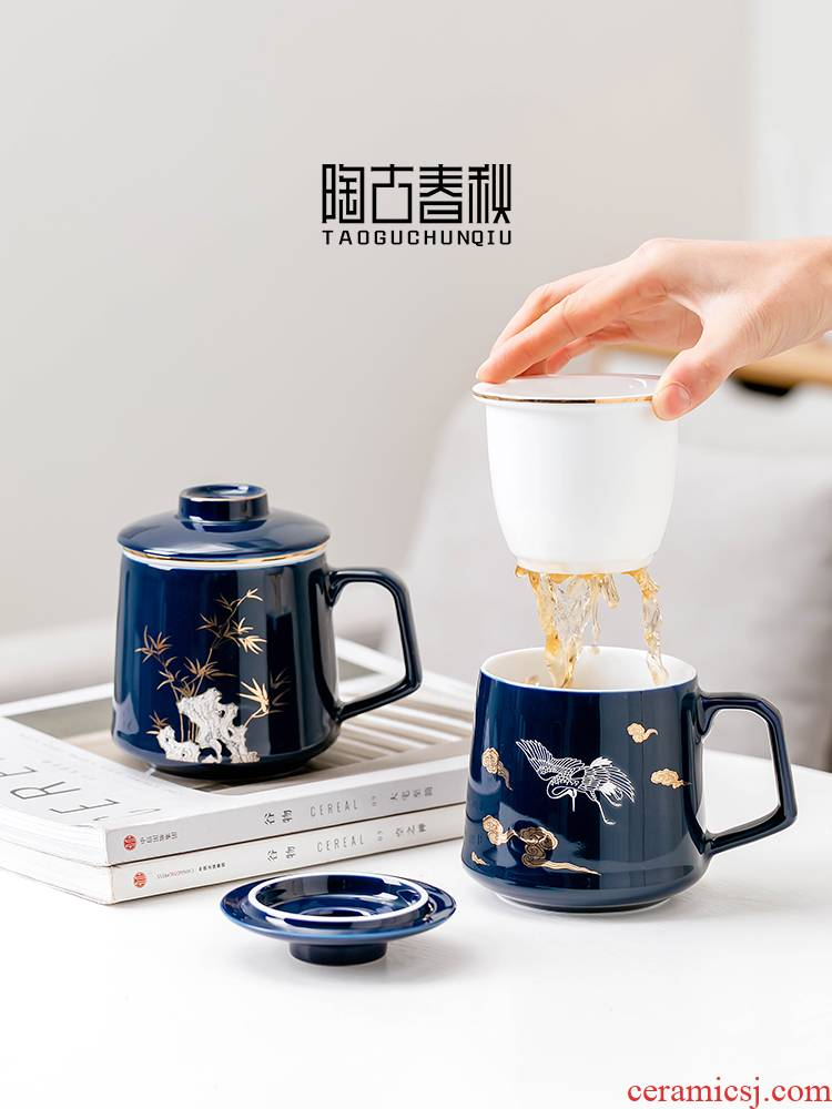 Glazed ceramic with cover filtration separation tea tea cup office cup personal custom glass flower cup cup