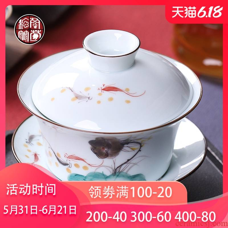 Jingdezhen ceramic hand - made tureen large cups China wind three tureen single vintage 300 ml tea bowl