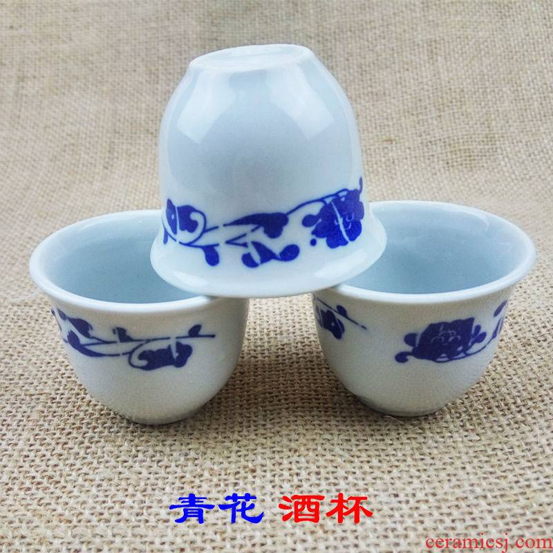 40 ml of jingdezhen blue and white porcelain cup home strong white cup small jump dance props sacrifices a small handleless wine cup