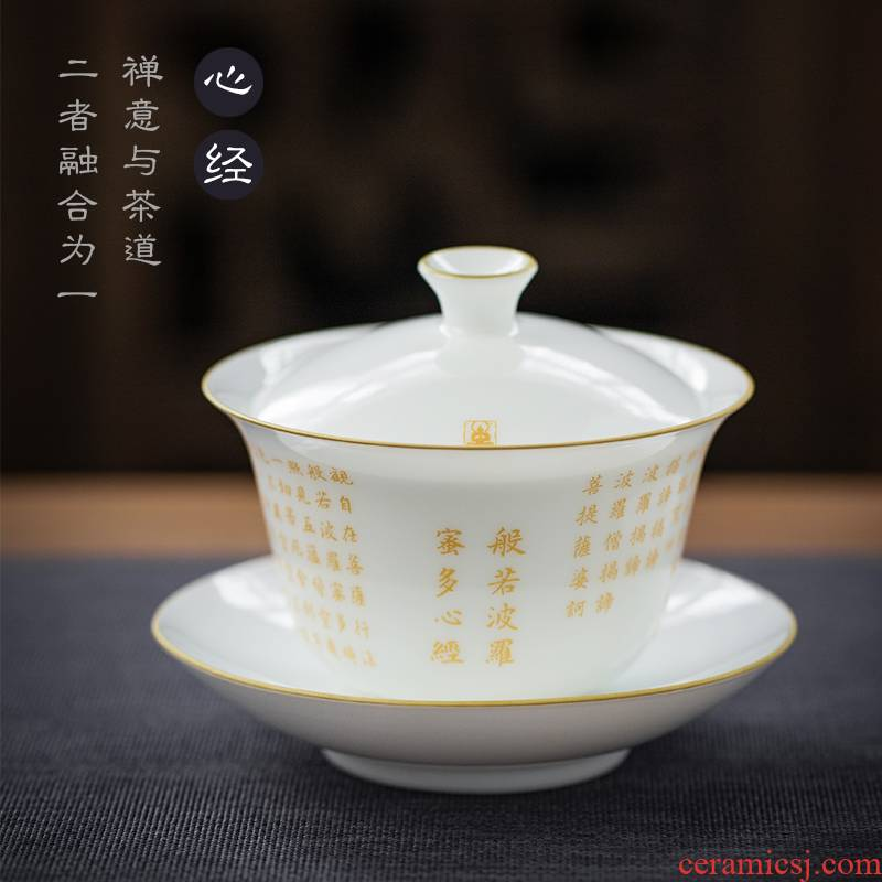 The Escape this hall heart sutra tureen suits for three cups to bowl of jingdezhen manual home outfit kung fu tea tea bowl