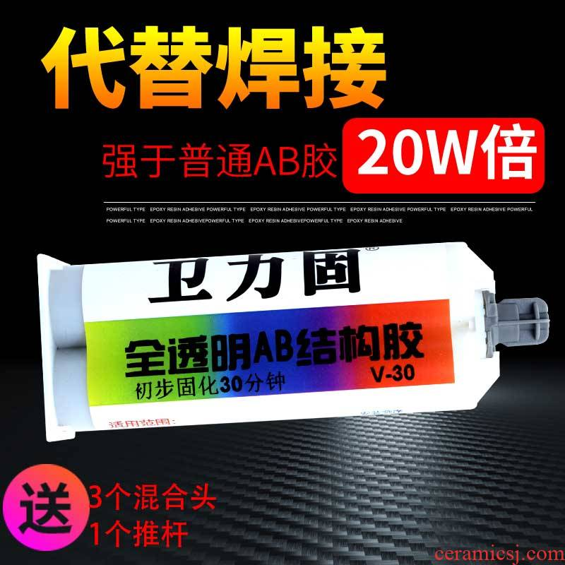 Wale solid potting ab glue strong adhesive plastic wood, metal iron glass stone, ceramic special all - purpose adhesive glue fast multi - functional quick drying adhesive, transparent epoxy resin glue
