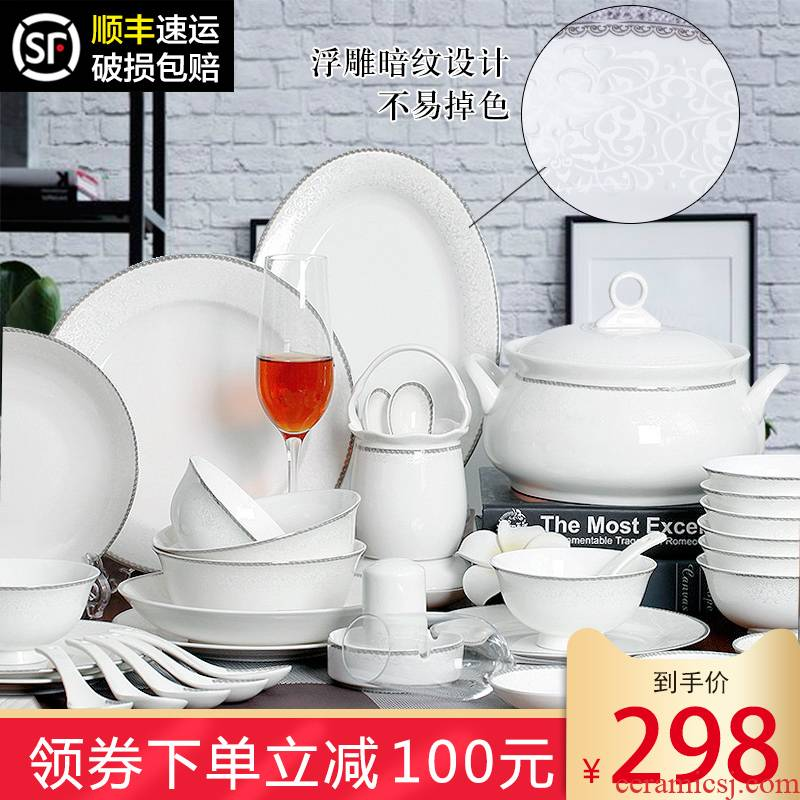 The dishes suit household ipads porcelain tableware suit dishes to eat bowl chopsticks jingdezhen ceramic bowl of new Chinese style plate