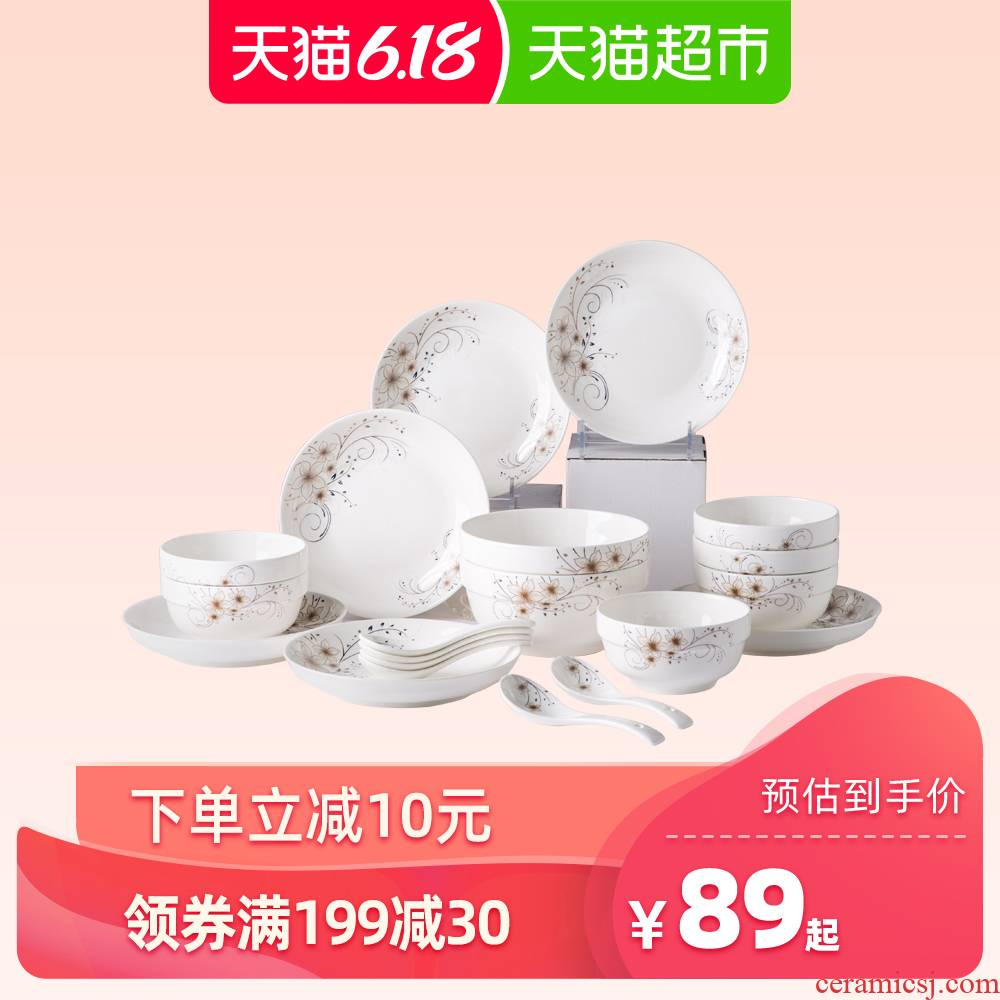 Ijarl m letters fine porcelain soul ceramic dishes and cutlery set 20 portable color box golden years skull porcelain bowl