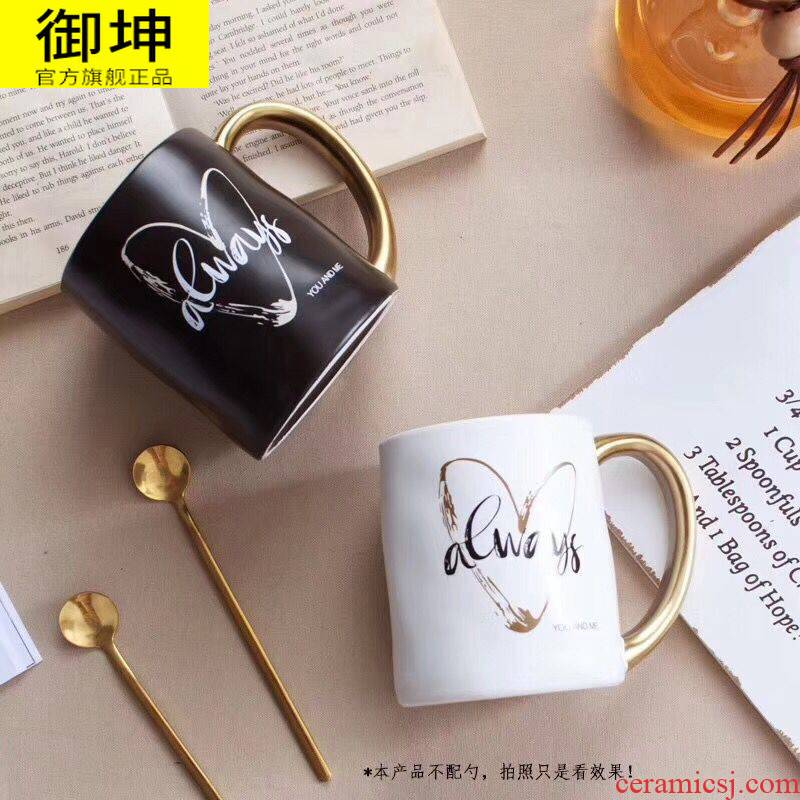 Royal kun web celebrity Nordic paint electroplating ceramic cups of large capacity wind mark cup with cover cup one