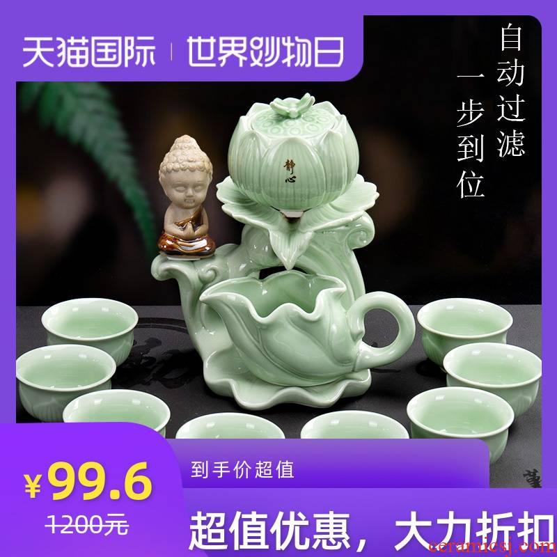 Lazy people ultimately responds tea tea sets tea kungfu household celadon fortunes contracted semi - automatic tea teapot