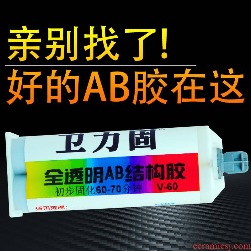 Wale solid epoxy resin AB glue iron acrylic stainless steel metal plastic ceramic wood glass tile repairing adhesive universal strong stick to seal welding glue adhesive is strong