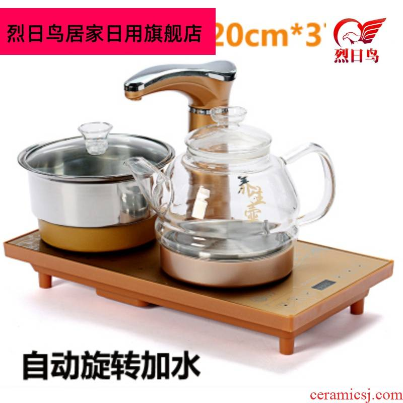 Automatic electric tea stove to value bound the myriad induction cooker Automatic water pumping water triad tea set