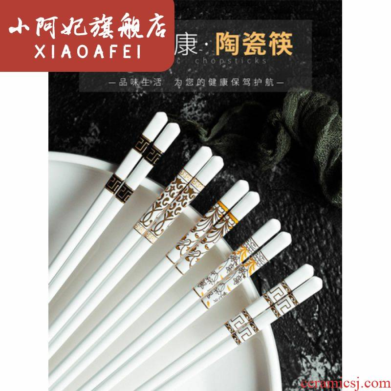 5-10 pairs of loading 2 ipads porcelain ceramic chopsticks antiskid mouldproof high - temperature high - class European - style tableware