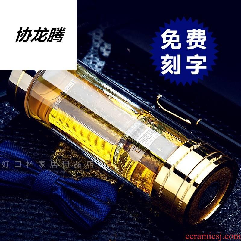 Separation association longteng tea tea cup men 's high - grade ltd. office glass cups portable car cup water