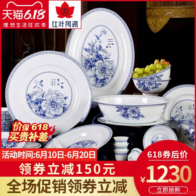Red head suit household porcelain tableware ceramics 56 Chinese wind high - end dishes dishes jingdezhen ceramic bowl sets