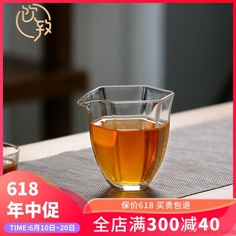 Just a cup of tea drinks to heat - resistant glass tea ware and transparent cup Japanese sea points make tea cup manually tea cup