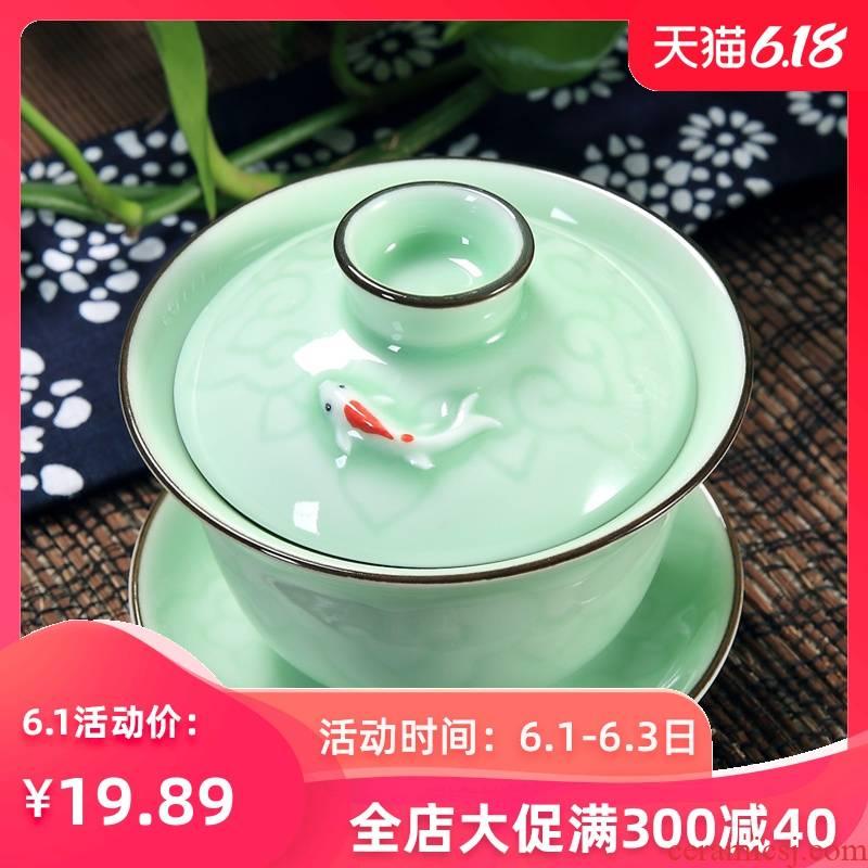 Longquan celadon ceramics kongfu tea tureen household ceramic cups tea bowl three cup small bowl is small