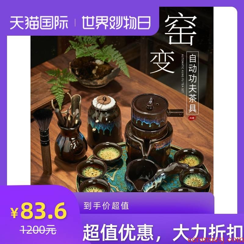 Up built lamp automatic kung fu tea set of household ceramic teapot teacup tea millstones, little sitting room ground