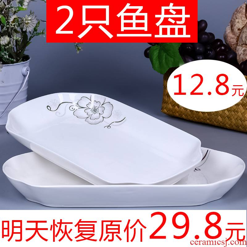 2 only ceramics special package mail home super - sized rectangular fish dish steamed roast oven plate