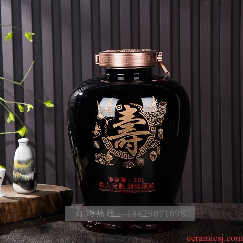 Jars of jingdezhen ceramic household seal aged 20 jins empty bottle hip big it wine jugs
