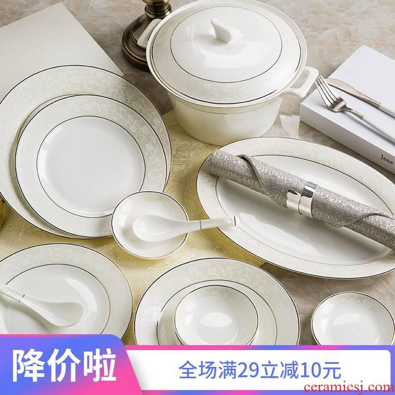 Love jue ipads porcelain fuscescens dish dish dish European household jingdezhen ceramic tableware plate flower charm