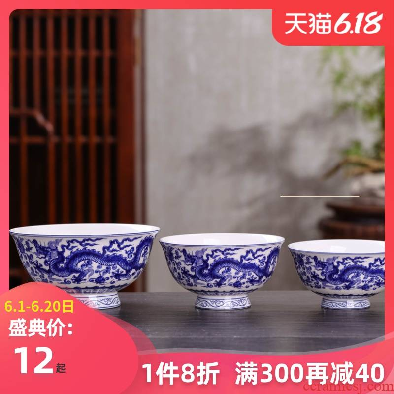 A single pack JingDe ceramic bowl glair household eat high anti hot bowl of rice ipads China blue and white porcelain rainbow such use