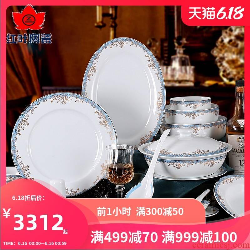 The jingdezhen porcelain red leaves 62 European dishes suit ceramics tableware suit blue sky